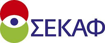 λογότυπο ΣΕΚΑΦ
